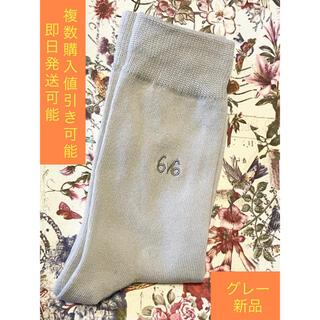 シャイニー(SHINee)のSHINee テミン 靴下 グレー SPAO  新品 TAEMIN シャイニー(アイドルグッズ)