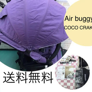 エアバギー(AIRBUGGY)の【Air buggy】エアバギーココブレーキ ベビーカー ストローラー  バギー(ベビーカー/バギー)