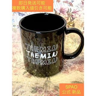 シャイニー(SHINee)のSHINee テミン マグカップ SPAO ブラック TAEMIN シャイニー(アイドルグッズ)