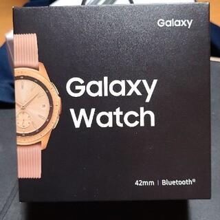 サムスン(SAMSUNG)のGalaxY Watch 42mm Rose Gold(その他)