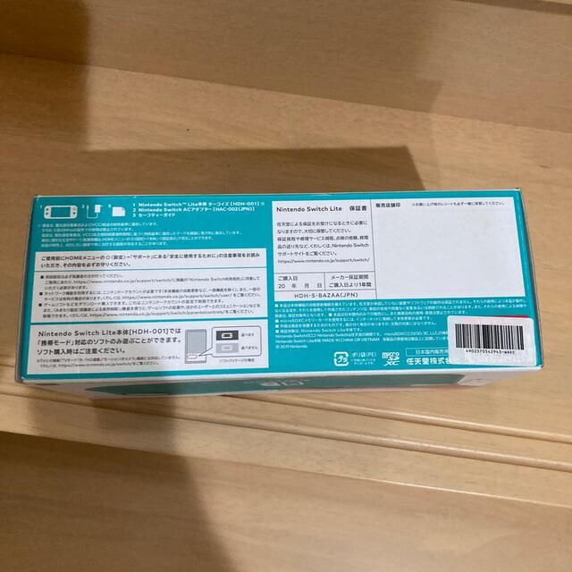 Nintendo Switch(ニンテンドースイッチ)のswitch lite ターコイズ 本体 新品 スイッチ ライト 新品 エンタメ/ホビーのゲームソフト/ゲーム機本体(携帯用ゲーム機本体)の商品写真