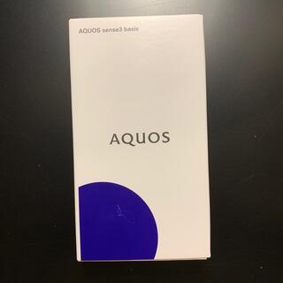AQUOS - AQUOS sense3 basic シルバー 未使用品