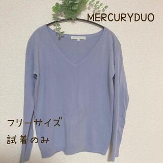 マーキュリーデュオ(MERCURYDUO)の【MERCURYDUO】カシミア風Vネックニット(ニット/セーター)