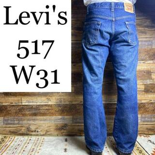 Levi's - Levi'sリーバイス517w31フレアパンツブーツカットジーパンデニム古着青