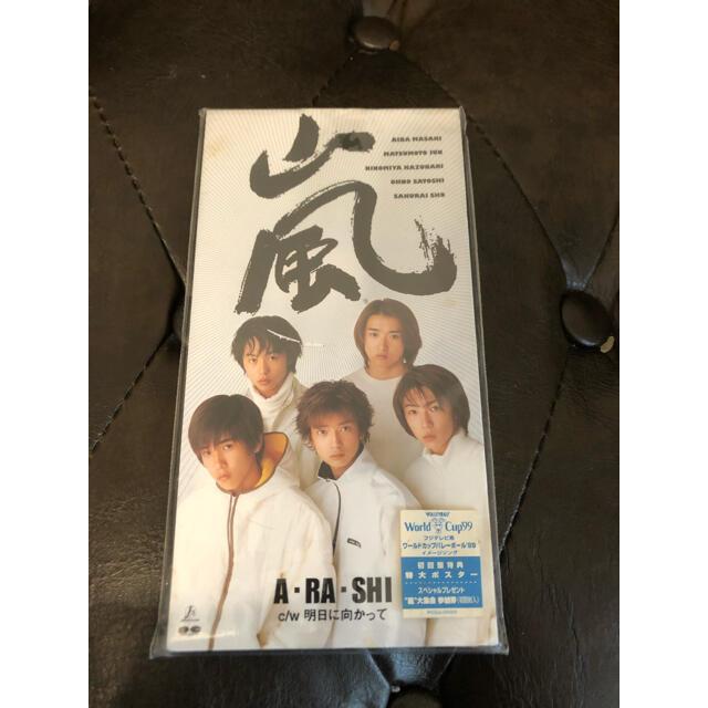 嵐(アラシ)の嵐CD A・RA・SHI 嵐 デビューシングル A・RA・SHI(初回限定盤) エンタメ/ホビーのタレントグッズ(アイドルグッズ)の商品写真