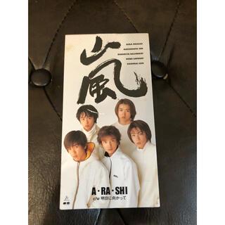 嵐 - 嵐CD A・RA・SHI 嵐 デビューシングル A・RA・SHI(初回限定盤)