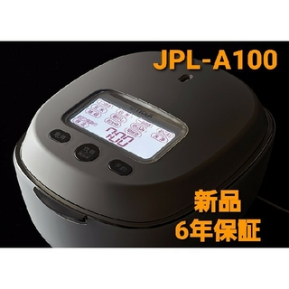 TIGER - 新品6年保証 タイガー 土鍋圧力IHジャー炊飯器 JPL-A100