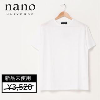 ナノユニバース(nano・universe)の【新品】nano universe ナノユニバース ハニカムTシャツ Mサイズ(Tシャツ/カットソー(半袖/袖なし))