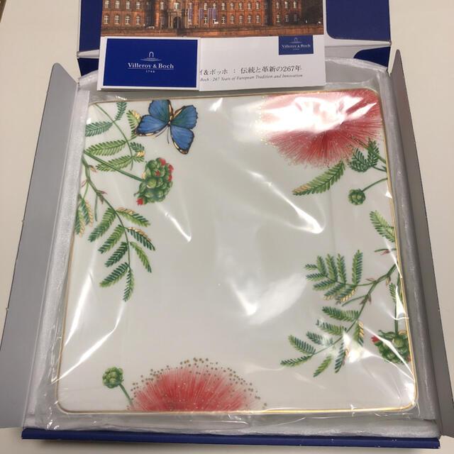 ビレロイ&ボッホ(ビレロイアンドボッホ)のビレロイ&ボッホ アマゾニアプレート角皿 インテリア/住まい/日用品のキッチン/食器(食器)の商品写真