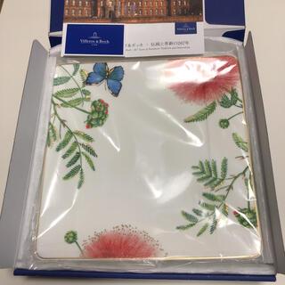 ビレロイアンドボッホ(ビレロイ&ボッホ)のビレロイ&ボッホ角皿 アマゾニアプレート(食器)
