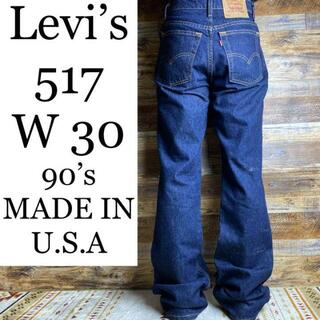Levi's - 90年代USA製リーバイス517w30フレアパンツブーツカットジーパンデニム古着