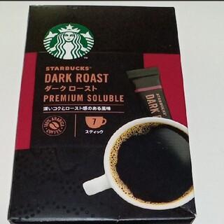Starbucks Coffee - スターバックスコーヒー 9本 スタバ