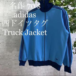 adidas - 名作 70's adidas 西ドイツタグ Truck Jacket