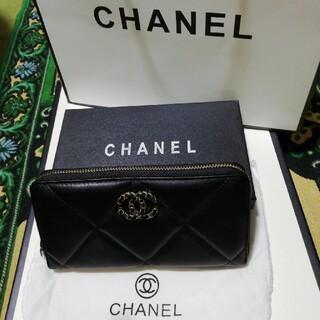 CHANEL - CHANEL ノベルティー長財布