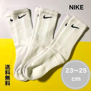 NIKE - 【新品】ナイキ ソックス 23cm〜25cm 白3足組 NIKE