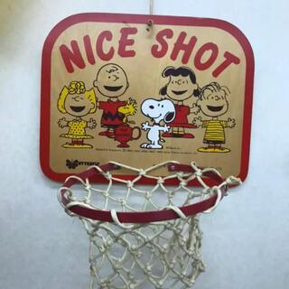 スヌーピー(SNOOPY)の【スヌーピー】バスケゴールネット バスケットボール インテリア 昭和レトロ(バスケットボール)