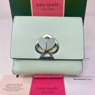 kate spade new york - 未使用☺︎kate spade 二つ折り財布 ニコラツイスト ライトグリーン