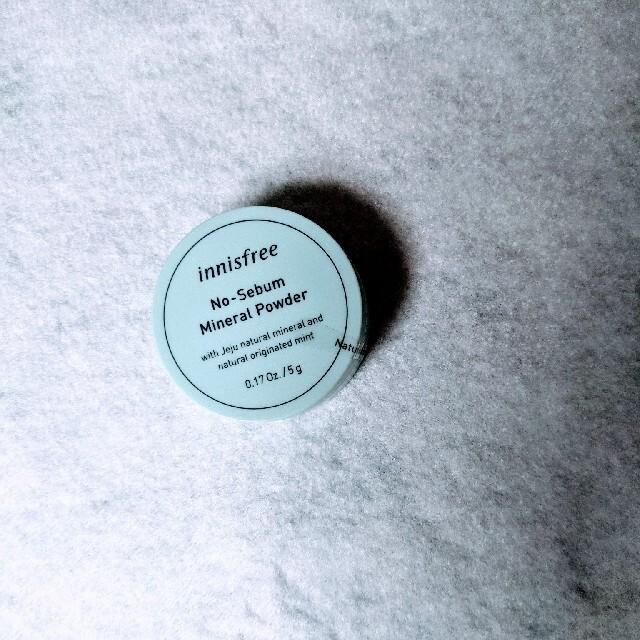 Innisfree(イニスフリー)のイニスフリー NM パウダー コスメ/美容のベースメイク/化粧品(フェイスパウダー)の商品写真