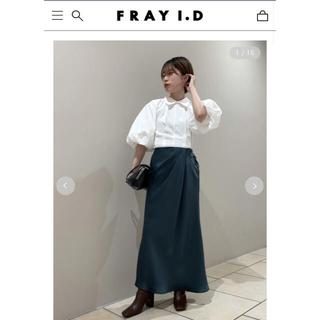 FRAY I.D - Fray.id フレイアイディー サテンタックナロースカート 0 21AW新作