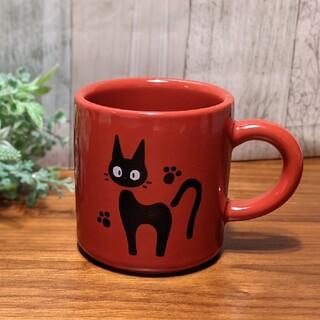 ジブリ - マグカップ ジブリ ジジ 限定色 赤