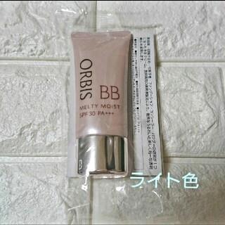 オルビス(ORBIS)のオルビスメルティモイストBB ライト(BBクリーム)