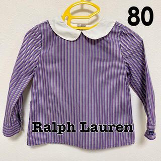 ラルフローレン(Ralph Lauren)のラルフローレン サイズ12M 80 丸襟 トップス 長袖(シャツ/カットソー)
