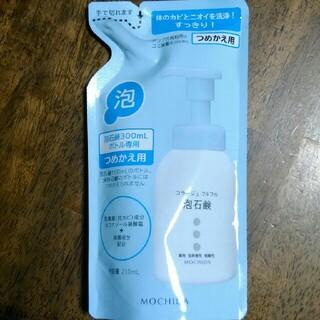 コラージュフルフル(コラージュフルフル)のコラージュフルフル  泡石鹸  ブルー つめかえ用(210ml)(ボディソープ/石鹸)