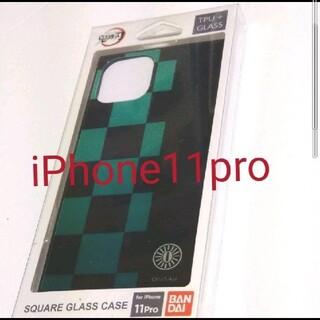 バンダイ(BANDAI)のiPhone11pro プロ スマホケース カバー アイフォン 鬼滅の刃 炭治郎(iPhoneケース)
