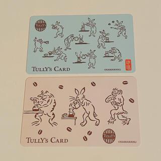 タリーズコーヒー(TULLY'S COFFEE)のタリーズカード 手ぬぐいブランド「かまわぬ」コラボ  鳥獣戯画(ノベルティグッズ)