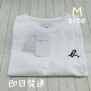 agnes b. - アニエスベー ホワイト Mサイズ ロゴ刺繍 即日発送 白 半袖 Tシャツ