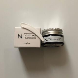 NAPUR - N. ナチュラルバーム ミニ