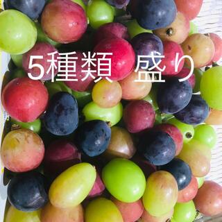 山梨県勝沼産 朝採り  5種類盛り 2kg(フルーツ)