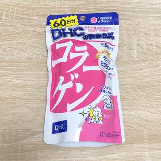 ディーエイチシー(DHC)のDHC  コラーゲン 60日分(360粒)(コラーゲン)