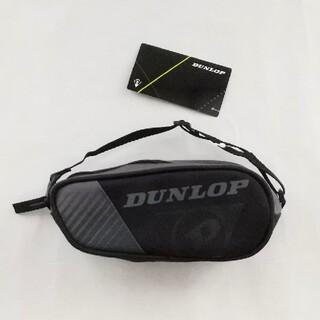 ダンロップ(DUNLOP)のダンロップ テニス ミニバッグ(バッグ)