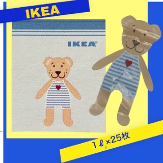 IKEA - IKEA イケア ジップロック クマ柄 ベア