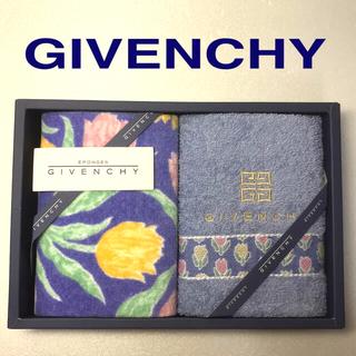 GIVENCHY - [未使用] GIVENCHY ジバンシー ゲスト タオル セット