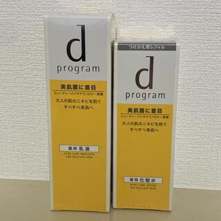 d program - 資生堂 dプログラム アクネケア エマルジョン MB 敏感肌用乳液&化粧水