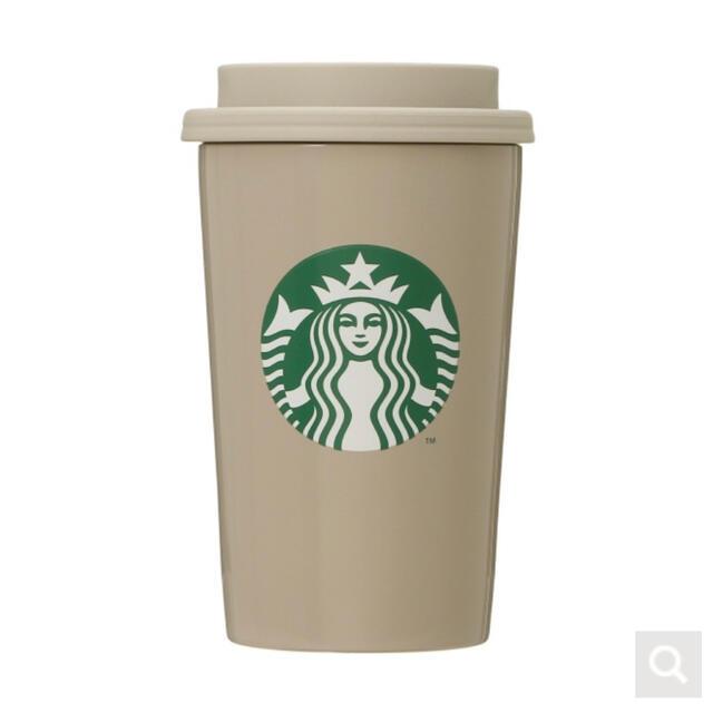 Starbucks Coffee(スターバックスコーヒー)の☆STARBUCKS☆ ステンレスTOGOカップタンブラーベージュ355ml インテリア/住まい/日用品のキッチン/食器(タンブラー)の商品写真