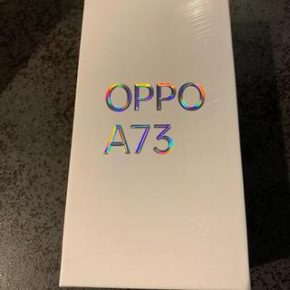 OPPO - 新品未開封 OPPO A73 64GB SIMフリー ネイビーブルー