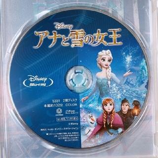 アナと雪の女王 - ディズニー♡アナと雪の女王 ブルーレイ ピエール瀧版オラフ MovieNEX