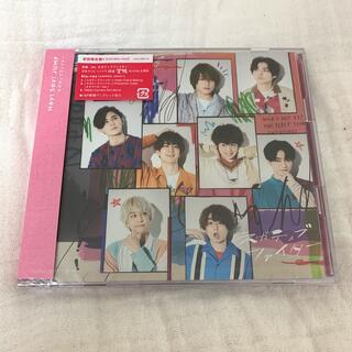 ヘイセイジャンプ(Hey! Say! JUMP)のネガティブファイター〈初回限定盤1〉(アイドルグッズ)