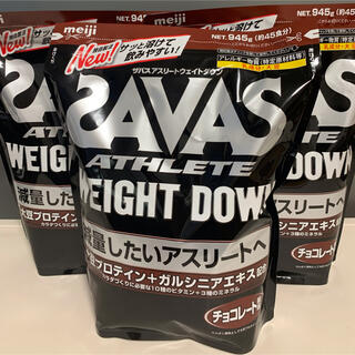 ザバス(SAVAS)の【お得なまとめ買い】3袋 ザバス アスリート ウェイトダウン チョコレート風味(プロテイン)