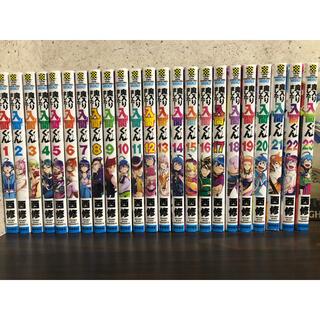 アキタショテン(秋田書店)の魔入りました 入間くん  の1〜23巻 全巻 (全巻セット)