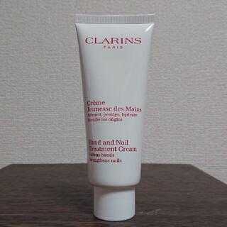 クラランス(CLARINS)のクラランス バンド/ネイルトリートメントクリーム(ハンドクリーム)