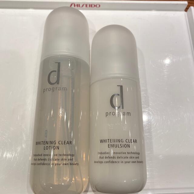 d program(ディープログラム)のdプログラム ホワイトニング コスメ/美容のスキンケア/基礎化粧品(化粧水/ローション)の商品写真