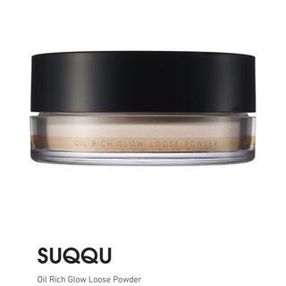 スック(SUQQU)のSUQQU/スック オイル リッチ グロウ ルース パウダー(フェイスパウダー)