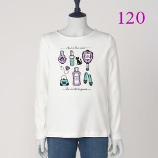 アナスイミニ(ANNA SUI mini)のアナスイミニ  コスメプリントTシャツ オフホワイト 120(Tシャツ/カットソー)