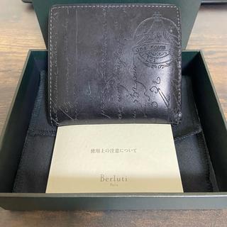 ベルルッティ(Berluti)のベルルッティ 二つ折り財布(折り財布)