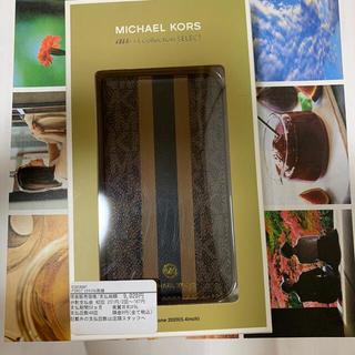 マイケルコース(Michael Kors)のiPhone 12mini MICHAEL KORS手帳ケース(iPhoneケース)