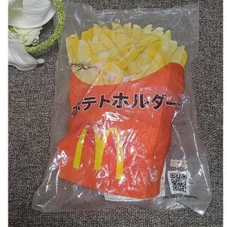 マクドナルド(マクドナルド)の☆マクドナルド☆   ポテトホルダー 【おまけ付き】(ノベルティグッズ)